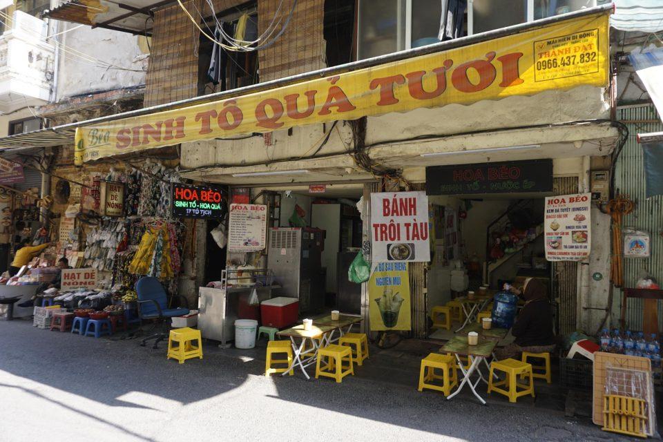 ハノイ ホアクアザンの名店 ホアベオ