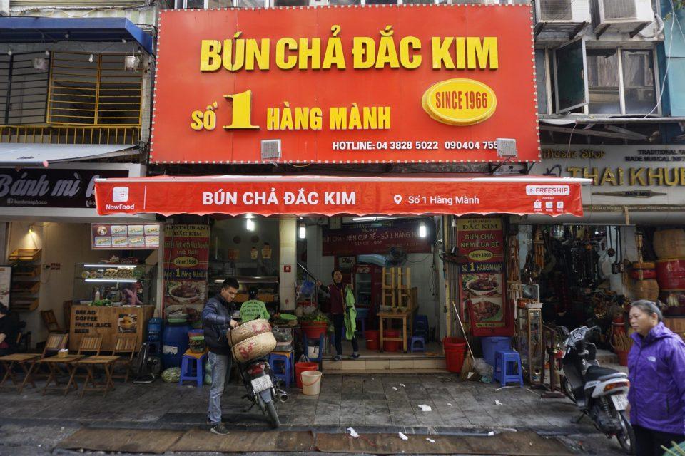 ハノイ ブンチャーの美味しい店