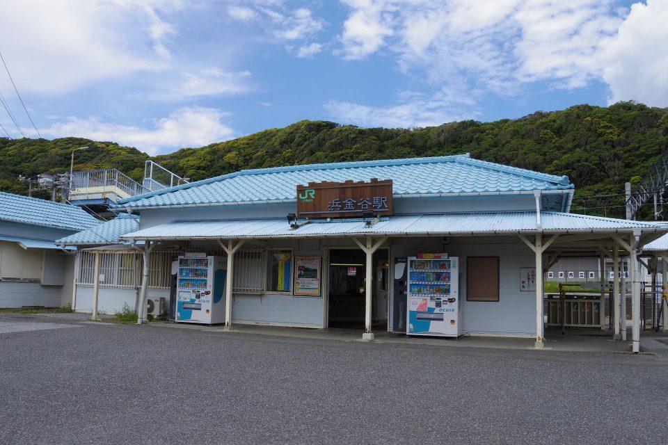 浜金谷駅の外観