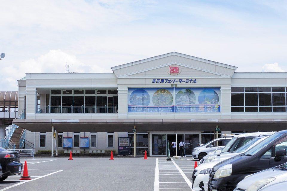 久里浜港のフェリーターミナル