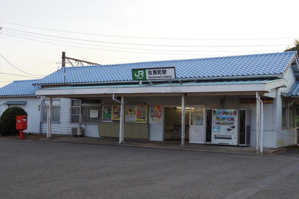 JR内房線・佐貫町駅の外観