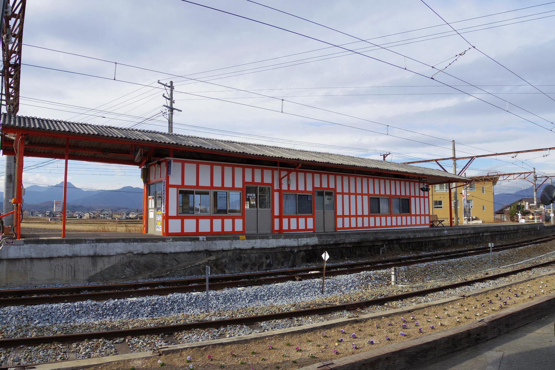 下之郷駅の外観