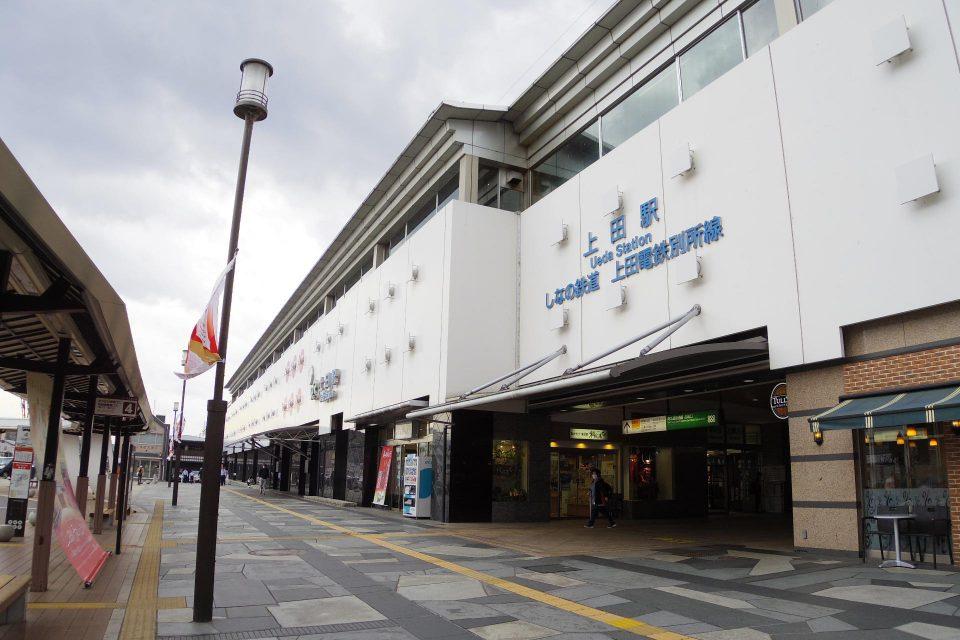 上田駅・お城口