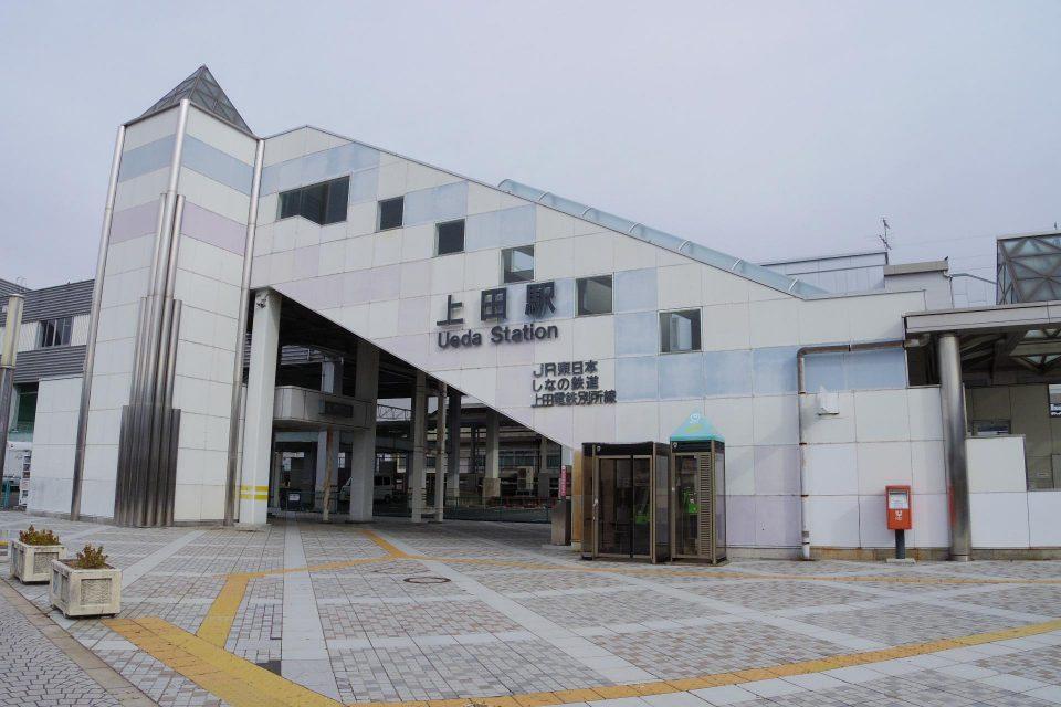 上田駅・温泉口