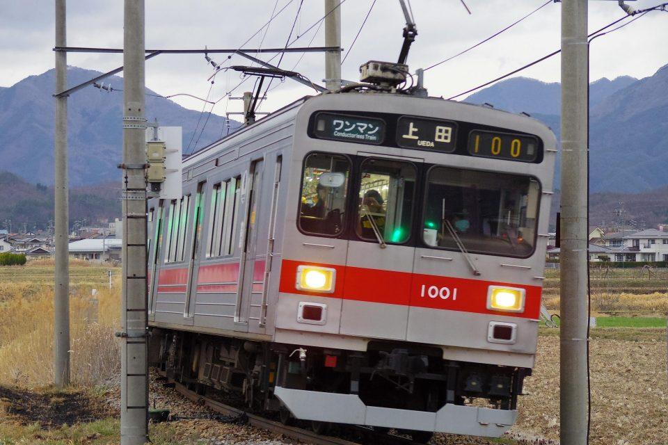 上田電鉄別所線で活躍する、元東急1000系