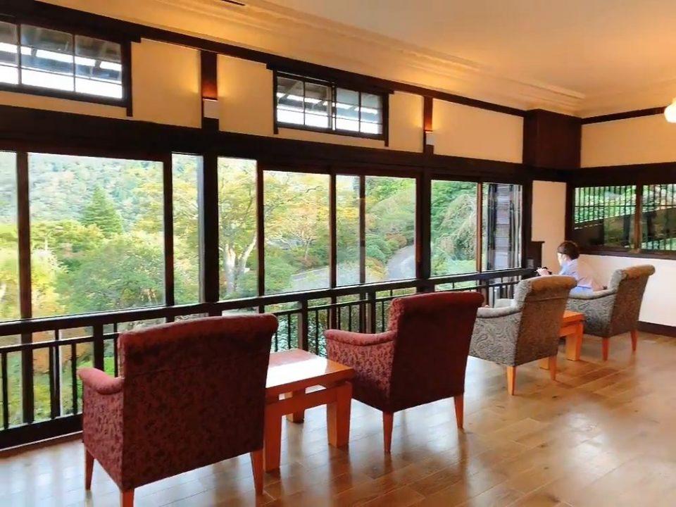 箱根 三河屋旅館