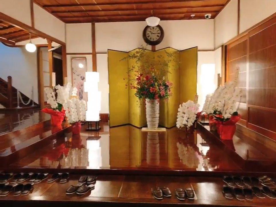 箱根 三河屋旅館 ブログ