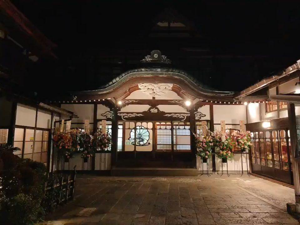 箱根の旅館宿泊記 三河屋旅館
