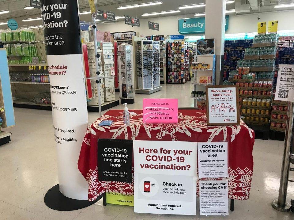 ワクチン接種体験記 ハワイ