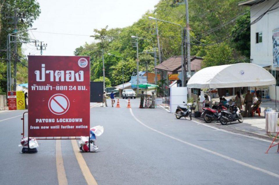 タイ 観光客受け入れ プーケット