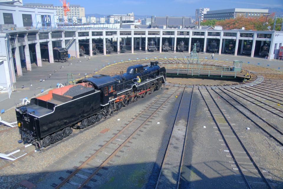 西日本 おとくな切符 京都鉄道博物館
