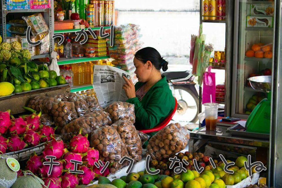 ベトナムの店先で働く女性です