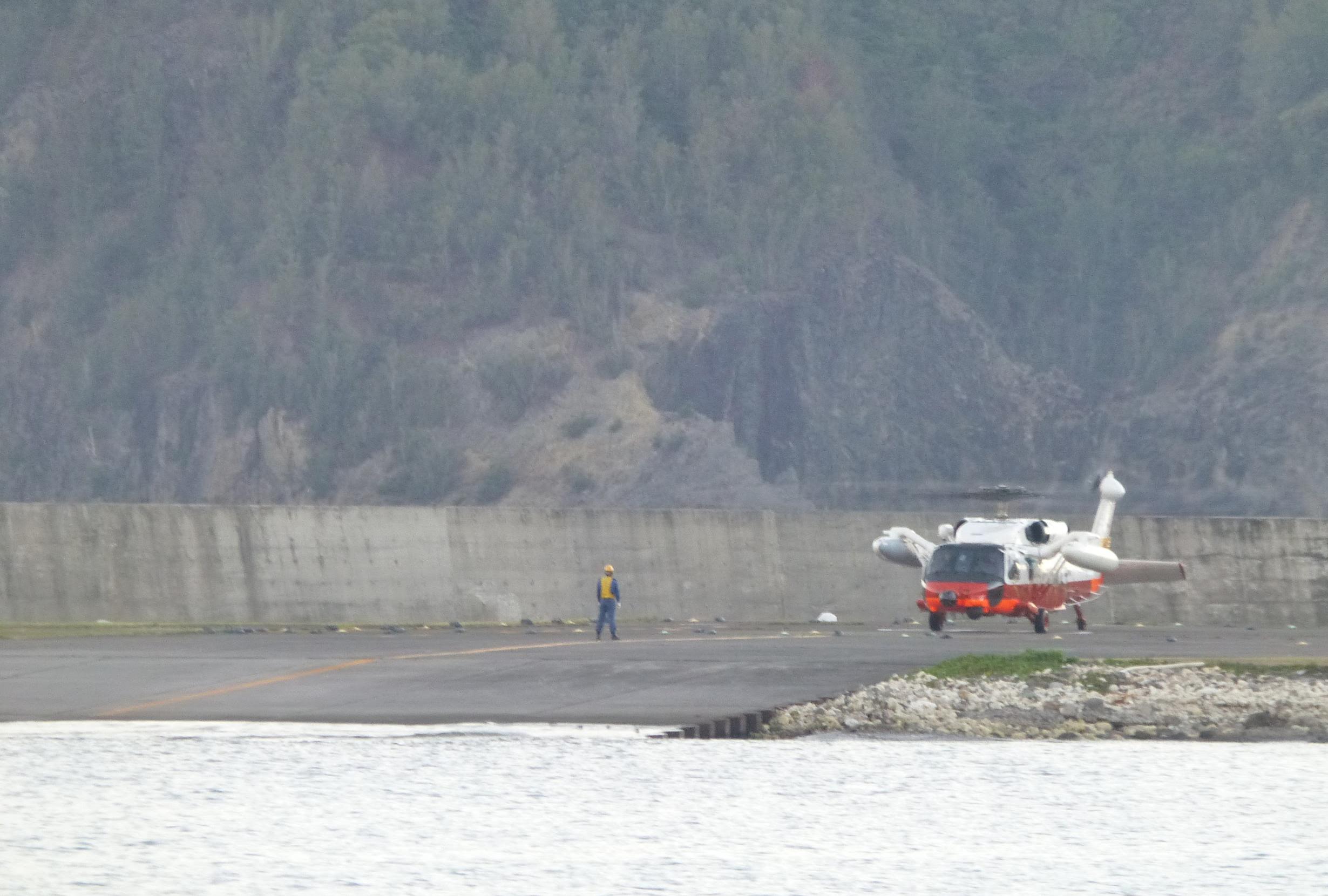 小笠原諸島 病院はない 救急車はヘリコプター