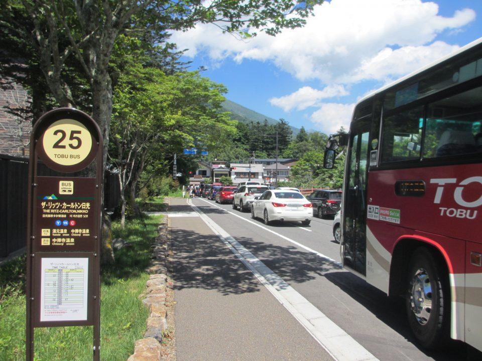 ザ・リッツカールトン日光前のバス停