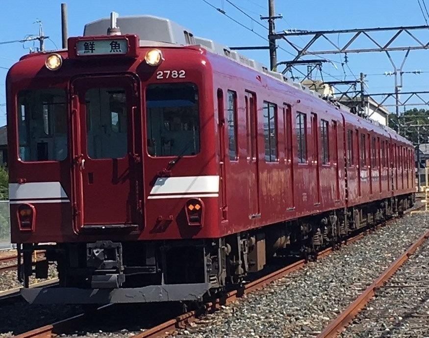近鉄 鮮魚列車