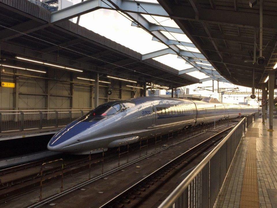 500系新幹線 クラブツーリズム鉄道部
