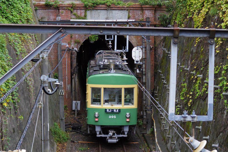 江ノ電 極楽洞トンネル
