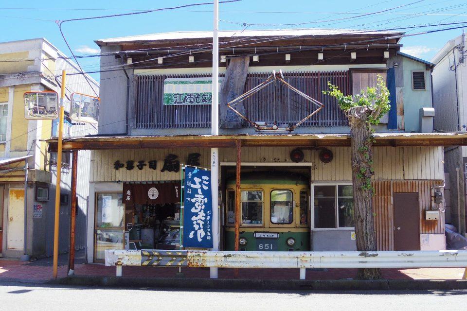 江ノ電 路面区間 和菓子 扇屋