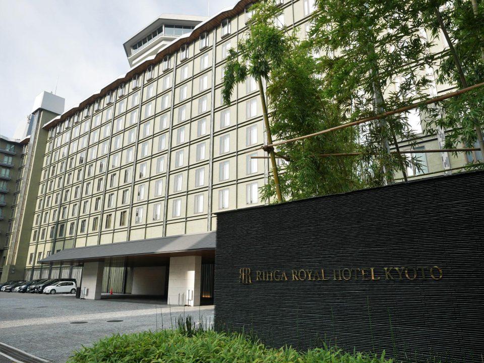 リーガロイヤルホテル京都外観