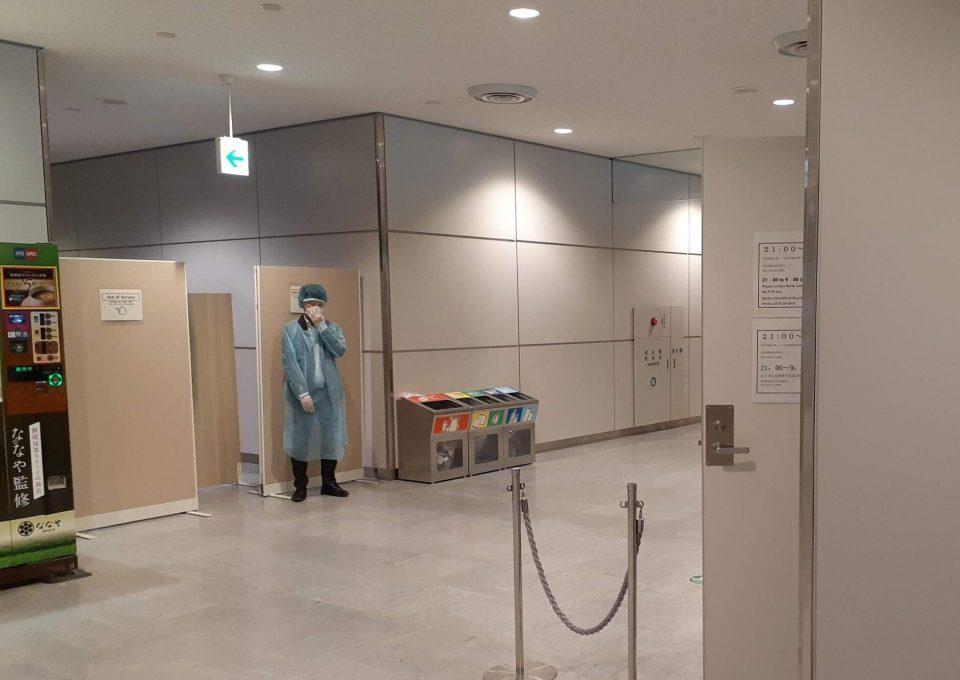 成田空港PCR検査 第一ターミナル
