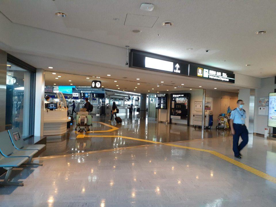 成田空港コロナ 第一ターミナル