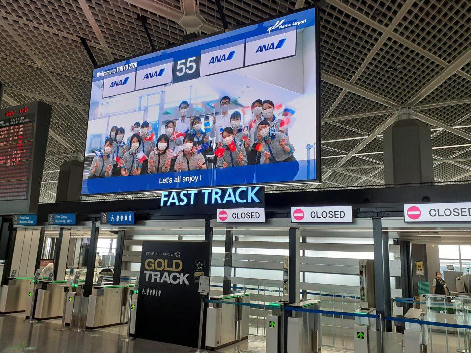 成田空港第一ターミナル コロナ