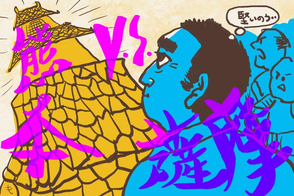 熊本城 西郷隆盛と薩摩軍 イラスト もこすこ作