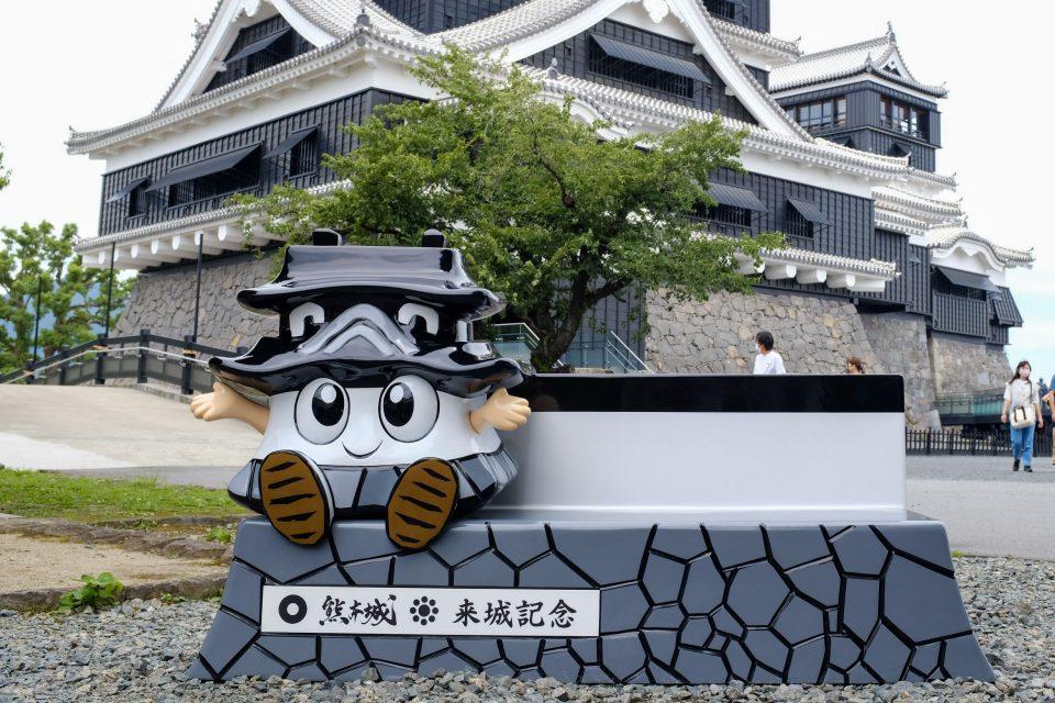 熊本城の前にあるひごまるのフォトスポット