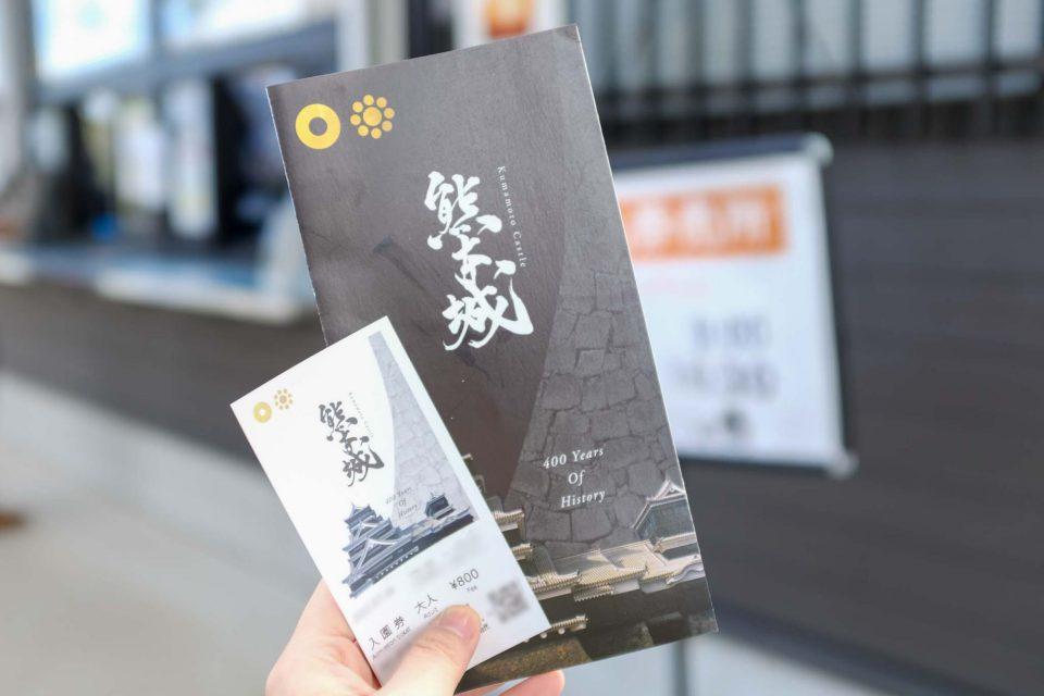 熊本城入園チケットを持つ手