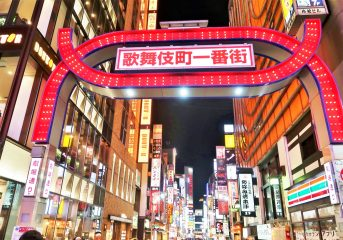 東京飲食店時短要請解除